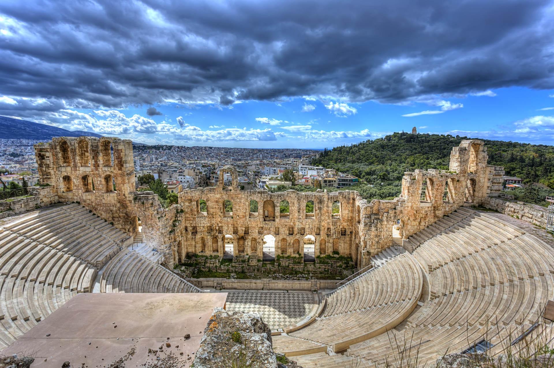 Odeon of Herod Atticus - GTP