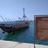 Argo ship in Volos Port