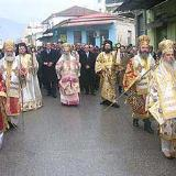 Tyrnavos city Saint Agios Gedeon celebration