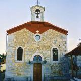 The church of Agios Ioannis Prodromos at the new monastery