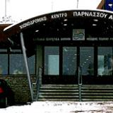 Parnassos ski centre, the central building