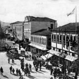 Trabzon, the central square in the past