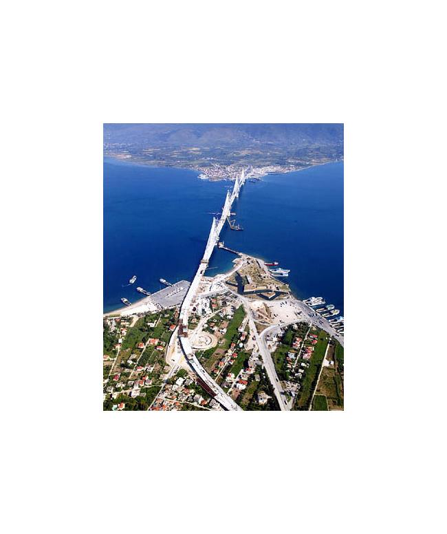 A panoramic view of Rio-Antirio bridge that is expected to change radically the geopolitical & economic landscape of the area  RIO (Port) PATRA
