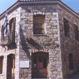 Oxylithos, the Community Hall