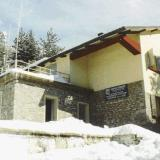 Facilities of the ski centre