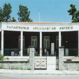 Agrinio, Archaeological Museum