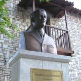 Lagadia, the bust of Asimakopoulos benefactor at the front of the Town Hall