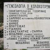 Libovissi, the House of Kolokotronis, a Kolokotronis family tree plate