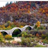 Kalogeriko (or Plakidas' s) bridge, Kipi