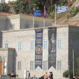 Historical Archives-Museum of Hydra