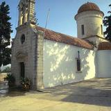 The Byzantine church of the Panagia in Tsikalaria