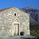 Byzantine church of Timios Stavros near the site of Lyttos
