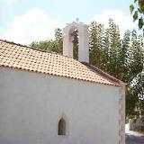 The church of Agios Ioannis in Skouloufia