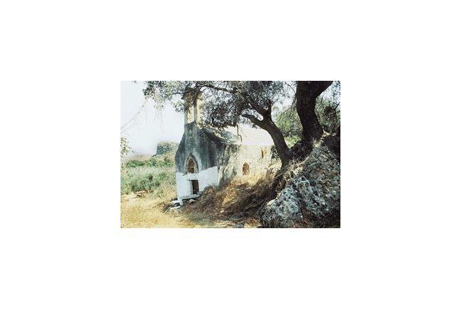 Η Βυζαντινή εκκλησία του Αγίου Γεωργίου κοντά στα Ρωμαϊκά κατάλοιπα, Νοπήγια ΝΩΠΗΓΕΙΑ (Οικισμός) ΜΥΘΗΜΝΑ