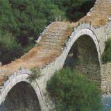 Kipi, one of the picturesque stone bridges spanning the river Voidomatis