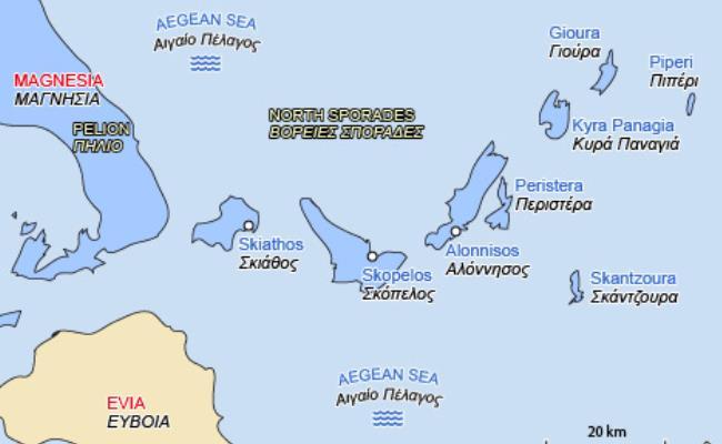 Image result for sporades islands