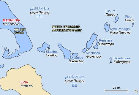 Image result for sporades islands