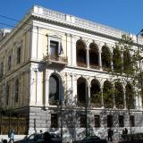 The Numismatic Museum of Athens