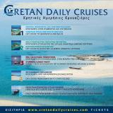 Cruise catalogue