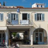 Port Authority of Poros