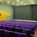 <b>Auditorium II</b><br>Conference hall<br>Seats: 210